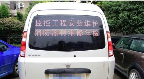 流动卖淫车 卖淫新招玩车震 雷人招数(图)