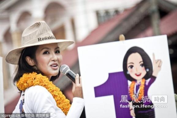 泰国一变性人当选省议员 世界奇闻