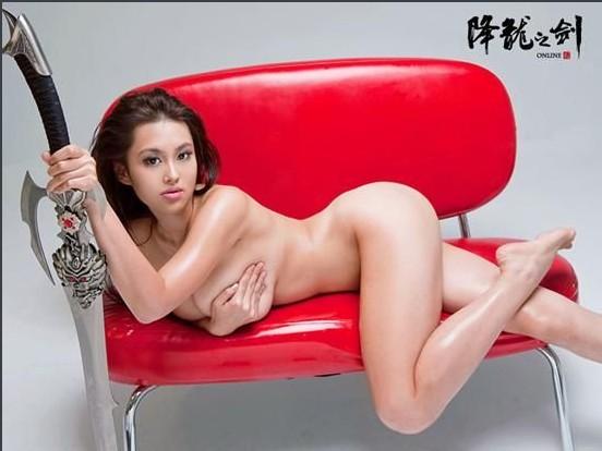 马友蓉全裸代言 游戏降龙之剑一裸体美女