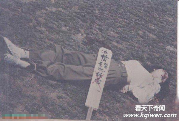枪毙死刑犯现场照片集揭秘中国早年死刑执行全过程(恐怖组图32P)
